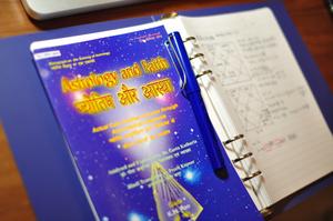 印度占星免費學習