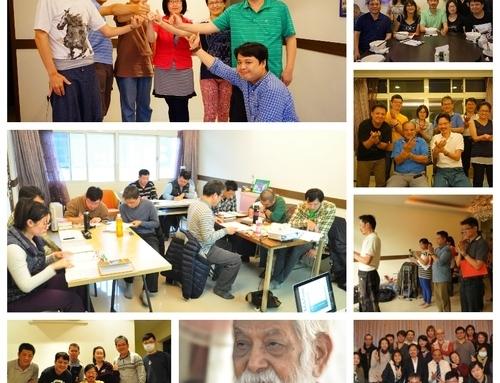 印度占星課程,精進第三期 基礎ABC 與 應用班 開課通知!!