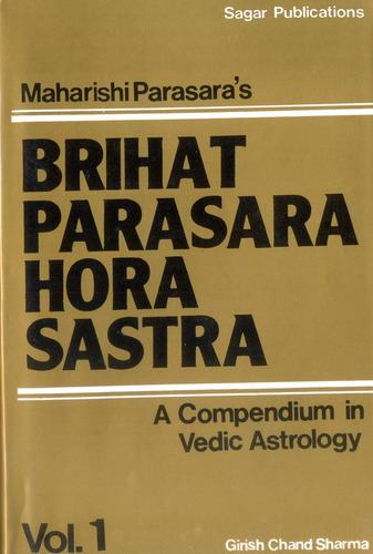 帕拉夏拉印度占星聖經