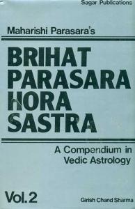 帕拉夏拉印度占星聖經銀冊