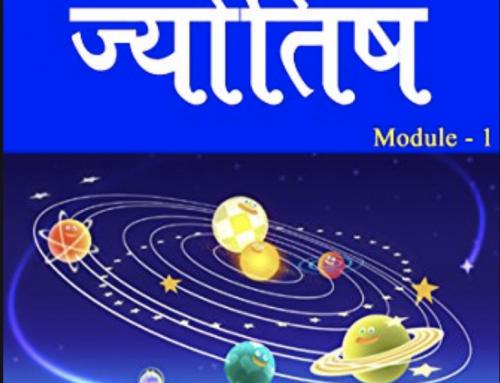 佛教常用梵語與印度占星的第一次體驗
