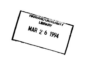 哈佛大學圖書館章
